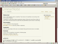linearnote.org